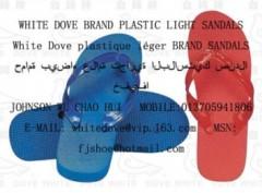 wintop harp bird sweet dove pvc slippers