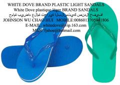 White dove brand men's pvc slippers