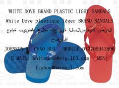 fashion man pvc slipper
