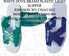 whitedove711/712/922/913/8200/9200/PVC/PE/sandal