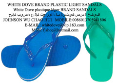 lucky brand plastic dove sandals