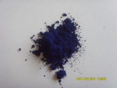 Phthalocyanine Blue 15:0 - Suncolor Blue 3502K