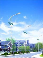 High Power Street Light solar LED