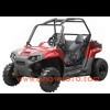 EEC 150cc 4x2 Road Legal UTV