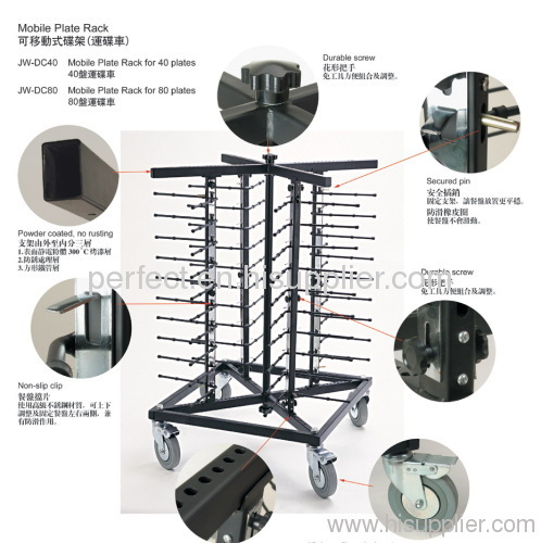 JW-DC40 mobile plate rack JW-DC40 manufacturer from China Guangzhou