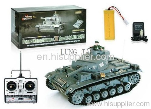 1:16 Panzer Kampf Wager 3 AUSF.L.SD.KFZ 1 Romote Control Tank rc toy Toy Model Toy
