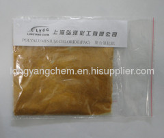 Polyaluminium Chloride (PAC) for water treatment