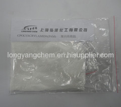 Polyacrylamid(PAM) for water treatment