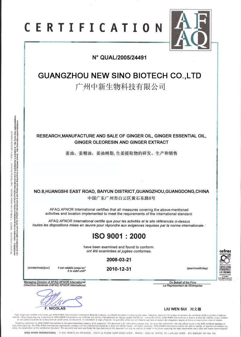 Ginger Oil, Ginger Essential Oil ISO9001: 2000