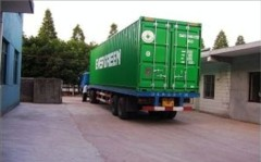 Yuyao Jiahao Sanitary Ware Technology Co.,Ltd