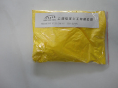 Pigment Yellow 97 for paint