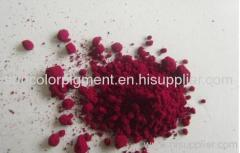 Pigment Red 269 Suncolor Red 7379