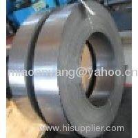 Bimetal steel strip