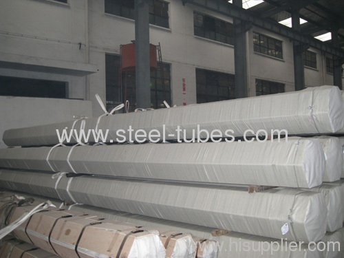 Structural steel pipes DIN2440 DIN2441