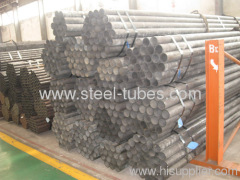 Structural steel pipes EN10297-1