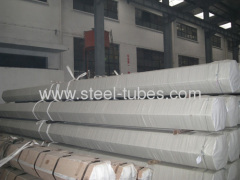 DIN2440/2441&EN10255 Non-alloy steel mechanical steel tubing