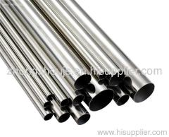 steel pipe stainless steel pipe pipe