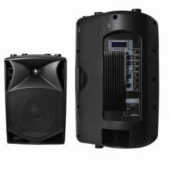 amplifier speaker USB SD mp3