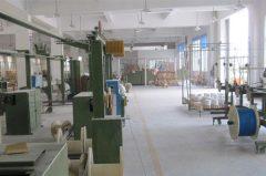 Ningbo Aurich Electronics co.,ltd