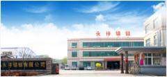 Qingdao Yongxiang Anchor Chain Co.,Ltd