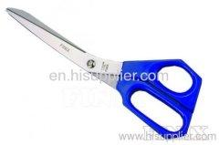 High Quality Paper Shredding Scissors