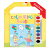 Coloring book with water color paints
