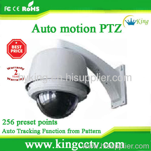 Ptz Dome Camera 36X Zoom HK SAP8362 Outdoor PTZ 540TVL CCTV
