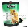 packaging bag for 1.8kg cat litter
