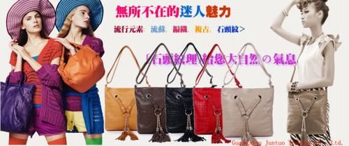 Guangzhou Juntuo Trading Co., Ltd.