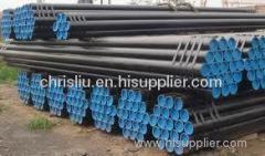 astm a106 grade b seamless steel tube