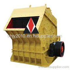 high efficient impact crusher for sale