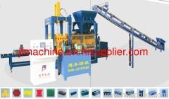 block machine