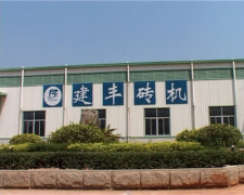 Quanzhou Jianfeng Construction Machinery Co.,Ltd