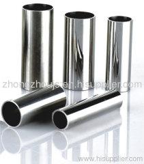 201 Stainless Steel Pipe/Tube(JXA003)