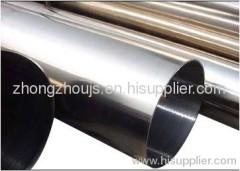 stainless steel pipe/tube(JXA006)