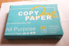 100% wood pulp a4 copy print paper