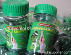 Meizitang botanical weight loss capsule (strong version)