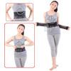 Tourmaline self-heating waist support belt