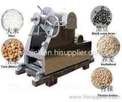 grain food puffing machine