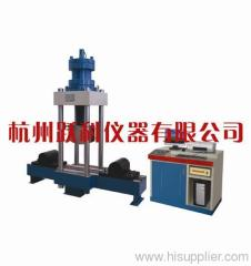 Rail Jointing Fatigue Testing Machine