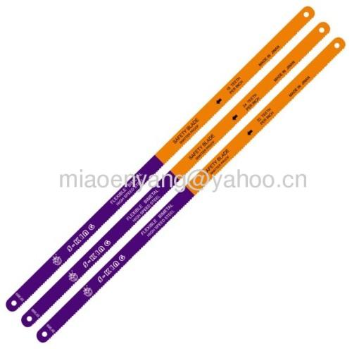 HSS Bimetal flexible hacksaw blade