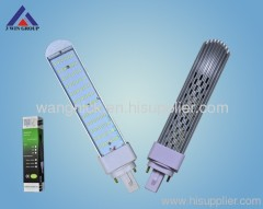 LED plug light; PL light; G24 lamp; LED CFL