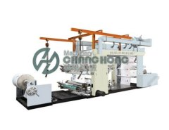 Small Thermal Paper Roll Printing And Slitting Machine