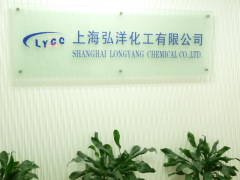 SHANGHAI LONGYANG CHEMICAL CO.,LTD.