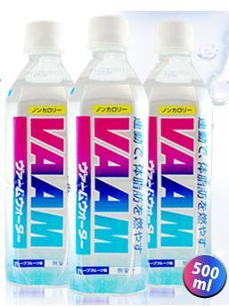 Vaam Amino Acid Drink Manufacturer From Japan Earlybird