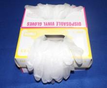 ZIBO HONGYESHANGQIN PLASTIC&RUBBER CO.,LTD.