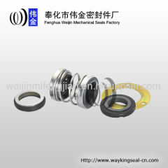 double mechanical seal for submersible pumps