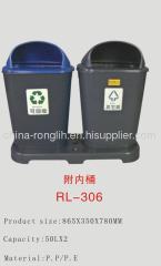 classification bins