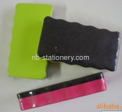 Black Board Eraser
