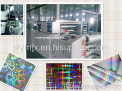Yiming Seamless Patent Hologram Equipment Embossing Machine